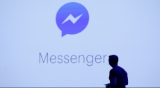 """""""فيسبوك""""... لأغراض تجارية"""