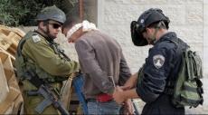 الضفة الغربية: اعتقالات تطال طالبين جامعيين وفتى قاصر