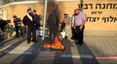 إرهابيون إسرائيليون يحرقون العلم الفلسطيني بتل أبيب