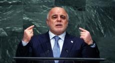 العبادي: الخلاف السياسي يعرقل تحرير المدن العراقية