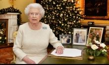 """في سن التسعين... الملكة إليزابيث لا تزال """"الآمرة الناهية"""""""