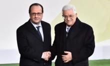 باريس: الرئيس الفلسطيني بزيارة رسمية لفرنسا