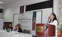 الناصرة: مؤتمر لطلاب الدكتوراة الفلسطينيين