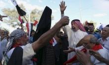 بغداد: تظاهرات تطالب برحيل حكومة العبادي