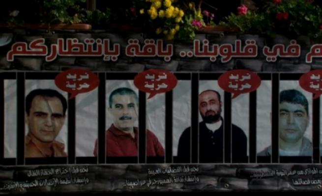 إحياء يوم الأسير الفلسطينيّ ببيت الأسير رشدي أبو مخ