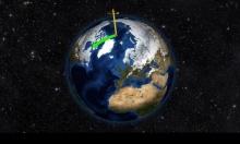 البشرية تسبب انحراف محور الأرض شرقا
