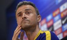 ماذا قال مدرب برشلونة عشية مواجهة فالنسيا؟