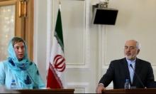 عراقيل تواجه تطبيق الاتفاق النووي