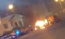 البحرين: مقتل ضابط وإصابة آخرين بهجوم بالقنابل الحارقة