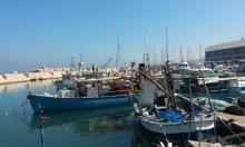 يافا: الصيادون يتظاهرون احتجاجا على ملاحقتهم