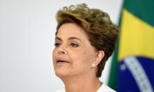 البرازيل: روسيف تحاول تفادي عزلها