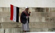 اليمن: تفاؤل حذر بمحادثات التسوية السياسية