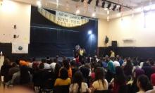 مجد الكروم: التجمع ينظم يوم توجيه دراسي للسنة الرابعة