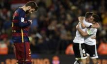 برشلونة يفقد توازنه بخسارة قاسية أمام فالنسيا