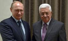 موسكو: الرئيس الفلسطيني يصل روسيا بزيارة رسمية