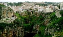 """اتمام عام قسنطينة """"عاصمة للثقافة العربية"""""""