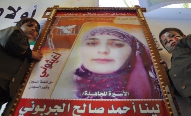 لينا الجربوني من عرابة أقدم أسيرة فلسطينية