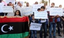 ليبيا: حكومة الوفاق تتسلم مقار وزارية في طرابلس