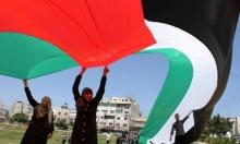 """الناصرة: """"مسارات"""" و""""مدى الكرمل"""" يناقشان مسودة وثيقة الوحدة"""