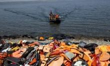 غرق مئات اللاجئين قرب السواحل المصرية