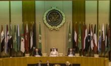 الجامعة العربية تدين تصريحات نتنياهو وتؤكد عروبة الجولان