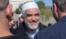 الحكم على الشيخ رائد صلاح بالسجن 9 أشهر