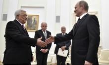 عباس يبحث مع بوتين الدعوة لعقد مؤتمر دولي للسلام