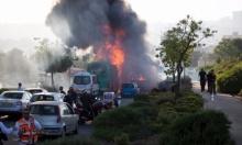 تعتيم على انفجار الحافلة بالقدس