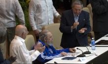 كاسترو يظهر في مؤتمر الحزب الشيوعي الكوبي