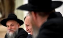 بوتين يشيد بدور المنظمات اليهودية