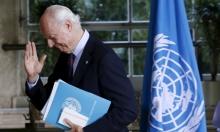 جنيف: المفاجأة المتوقعة لفشل المفاوضات وأفق ضبابي