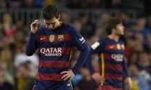 فيديو: جماهير برشلونة الغاضبة تعترض لميسي