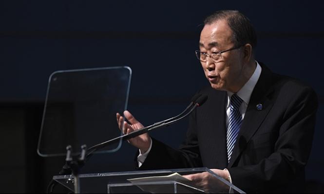 بان كي مون: حل الدولتين بات بعيدا