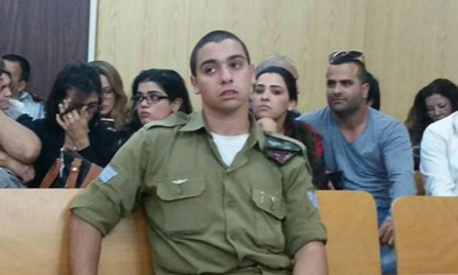 القاضي العسكري يحاول تخفيف الاتهام ضد الجندي القاتل