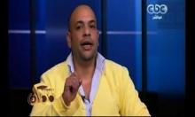 مصر: الحكم بالسجن 3 أشهر على مدير صفحة فيسبوك
