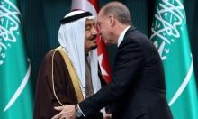 دوافع التقارب السعودي - التركي ومستقبله المشترك