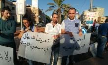سخنين: التجمع يحيي يوم الأسير الفلسطيني