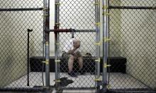 السجن 508 أعوام لمدرس اعتدى جنسيا على طلابه