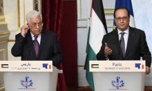 هل تسحب السلطة الفلسطينية مشروع إدانة المستوطنات من مجلس الأمن؟