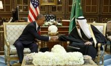 السعودية: أوباما يزور الرياض الأربعاء وسط علاقات متوترة