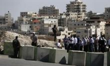 بينهم أطفال: الاحتلال يعتقل 20 فلسطينيًا في العيسويّة