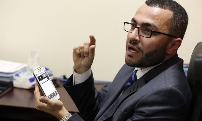 لاجئ فلسطيني يبتكر تطبيقا حديثا للتشفير