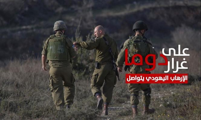 اعتقال خلية خطّطت لتنفيذ عمليات إرهابية ضد الفلسطينيين