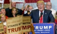 بعد فوز نيويورك: المؤسسة الجمهورية تقترب من ترامب