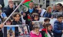 وقفة إحياء ليوم الأسير الفلسطيني في بروكسل