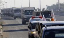سورية: قافلة مساعدات كبيرة تدخل مدينة تحاصرها قوات النظام