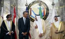 أوباما: أميركا ستردع أي عدوان على دول الخليج