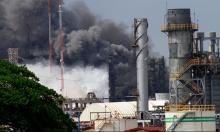 المكسيك: مصرع 3 وإصابة 136 في انفجار منشأة نفطية
