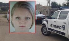 حيفا: العثور على نادية زريق