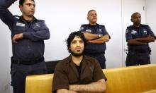 كفر ياسيف: السجن 5 أعوام لشاب أدين بالانضمام لجبهة النصرة